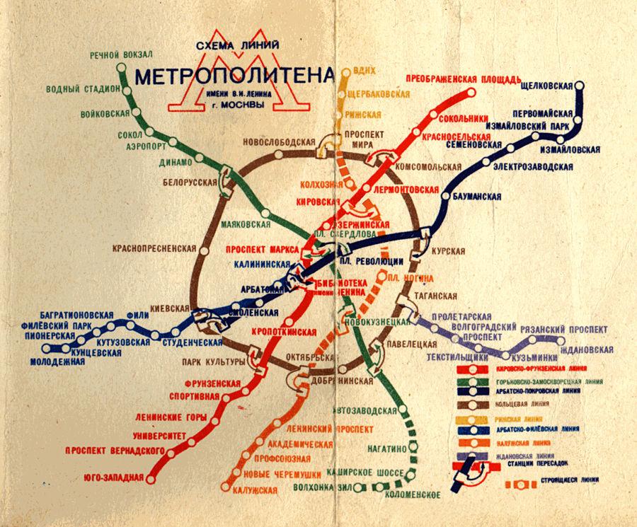 Выставка «Московский транспорт в деталях» – события на сайте «Московские Сезоны»