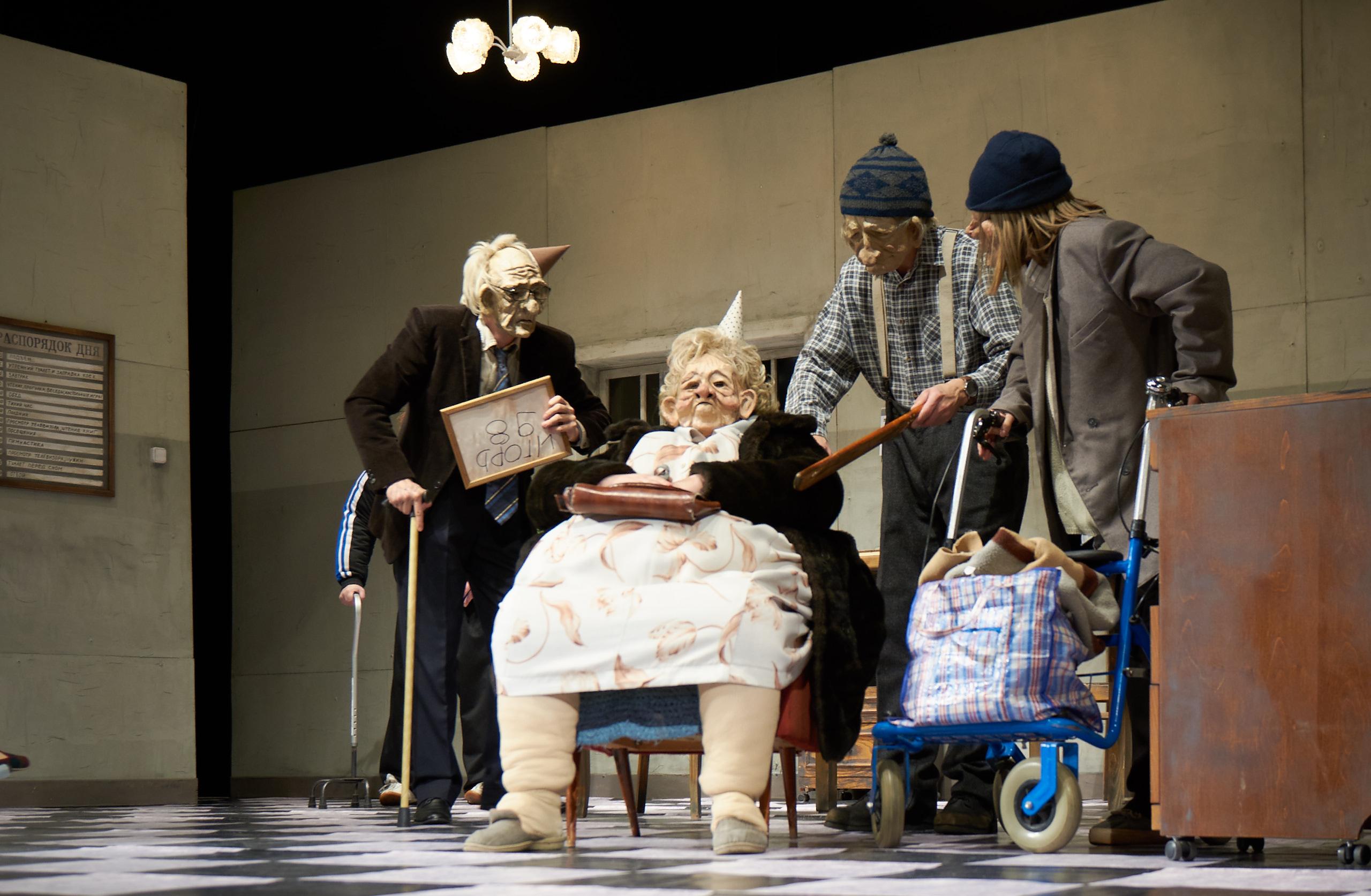 Спектакль «Пансион Belvedere» – события на сайте «Московские Сезоны»