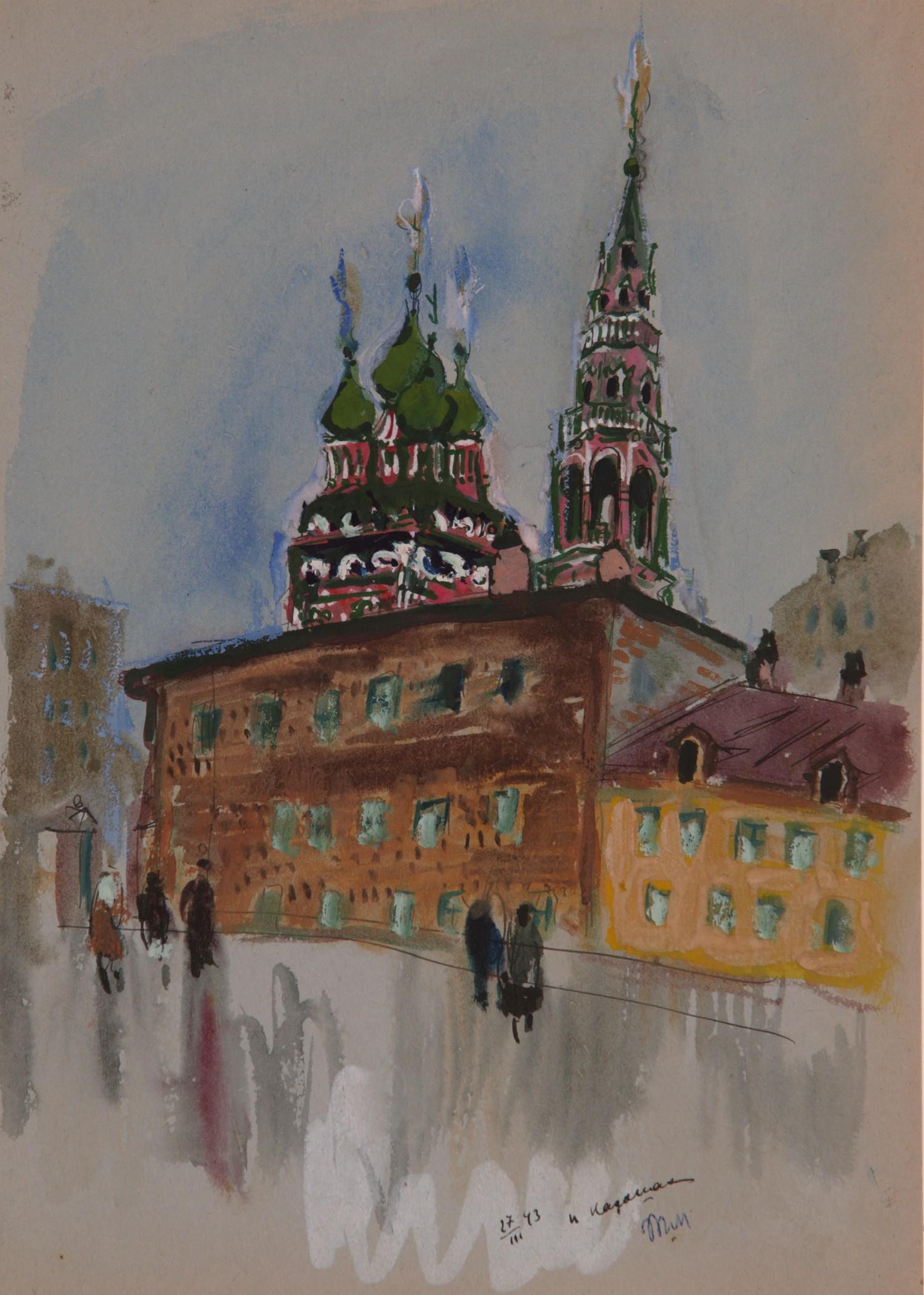 Выставка «Группы 13» – события на сайте «Московские Сезоны»