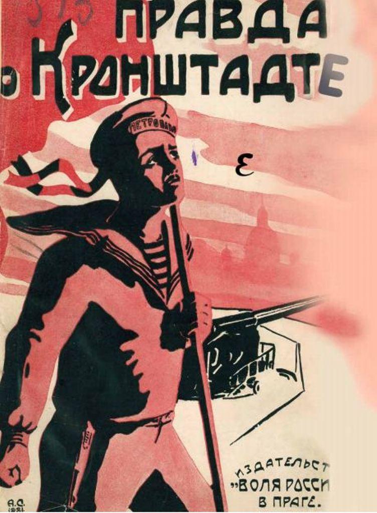 Выставка «Альтернативы Советской власти» – события на сайте «Московские Сезоны»