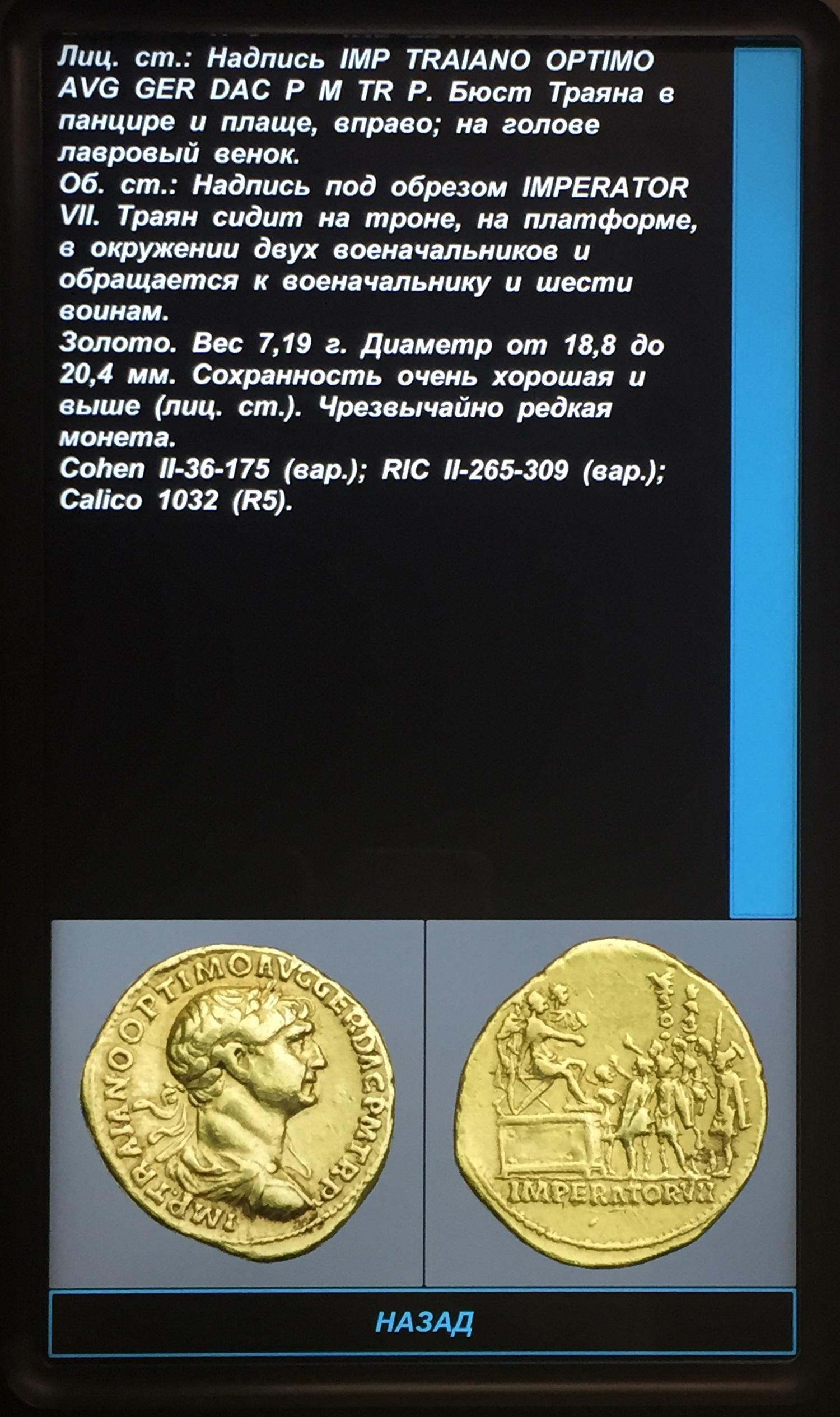 Экскурсия «Легенды и мифы Древней Греции и Рима» – события на сайте «Московские Сезоны»