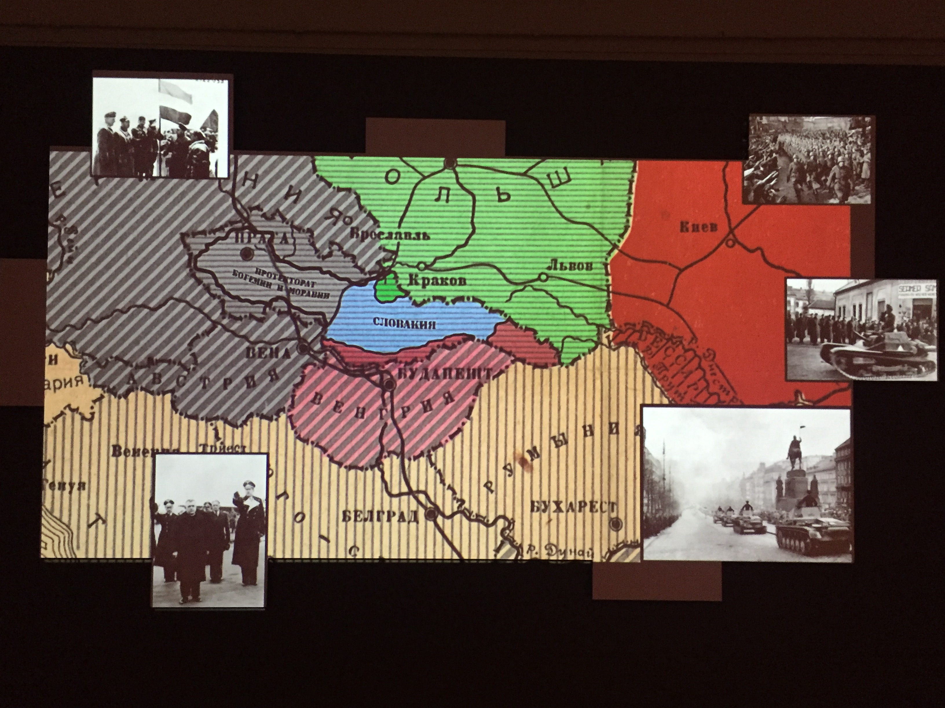 Выставка «Мюнхен-38. На пороге катастрофы» – события на сайте «Московские Сезоны»