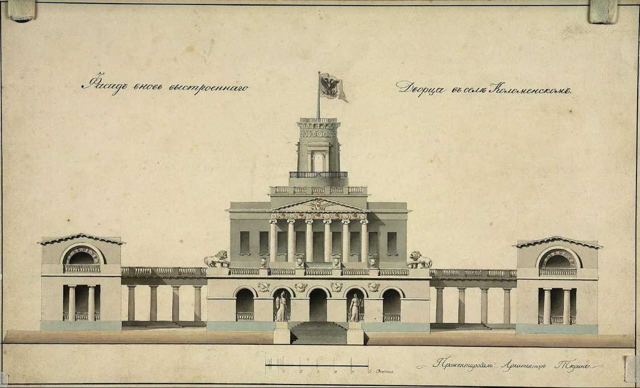 Выставка «Искусный властитель: император Александр I» – события на сайте «Московские Сезоны»