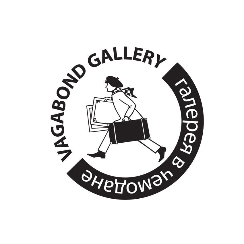 Выставка «Фрагменты» – события на сайте «Московские Сезоны»