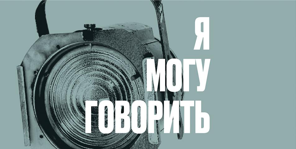 Кинолекция «До свидания, мальчики!» М. Калика» – события на сайте «Московские Сезоны»