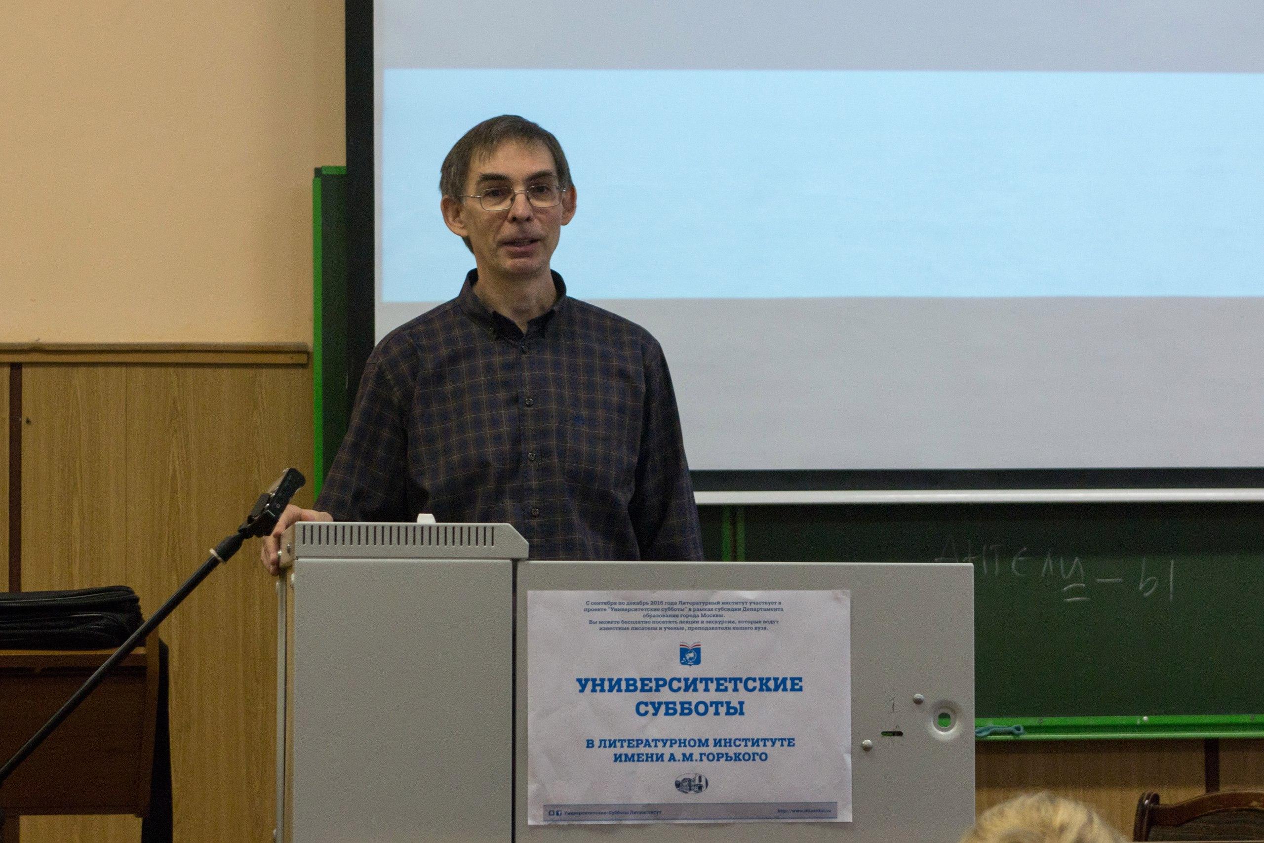 Лекция «Техника художественного перевода» – события на сайте «Московские Сезоны»