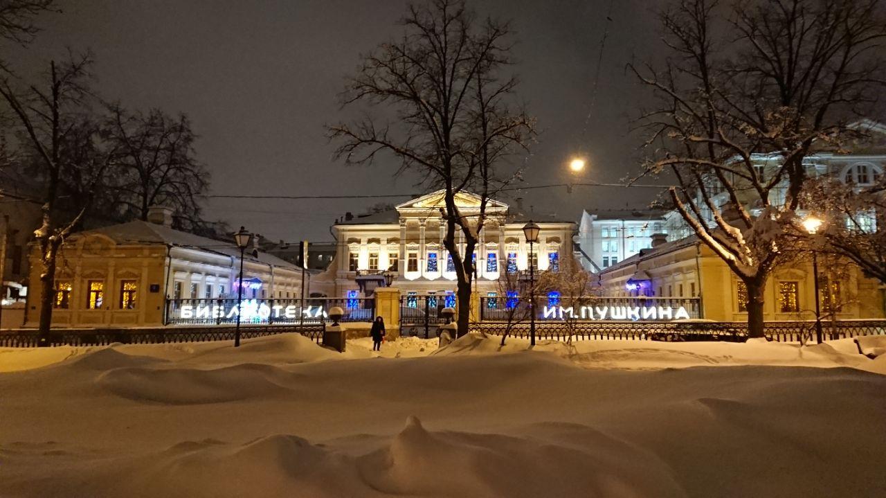 Встреча «Истории у семи каминов. Семь каминов – семь историй» – события на сайте «Московские Сезоны»