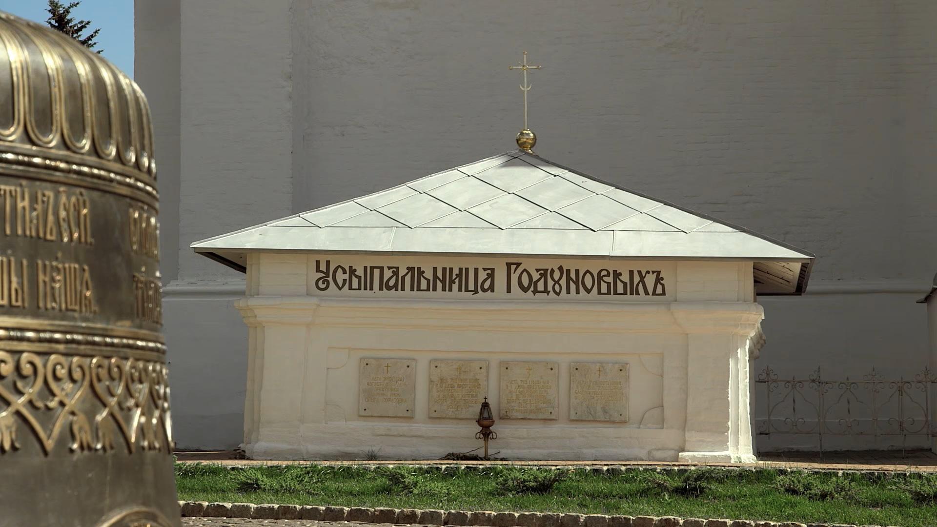Лекционная программа «Борис Годунов: от слуги до Государя всея Руси» – события на сайте «Московские Сезоны»