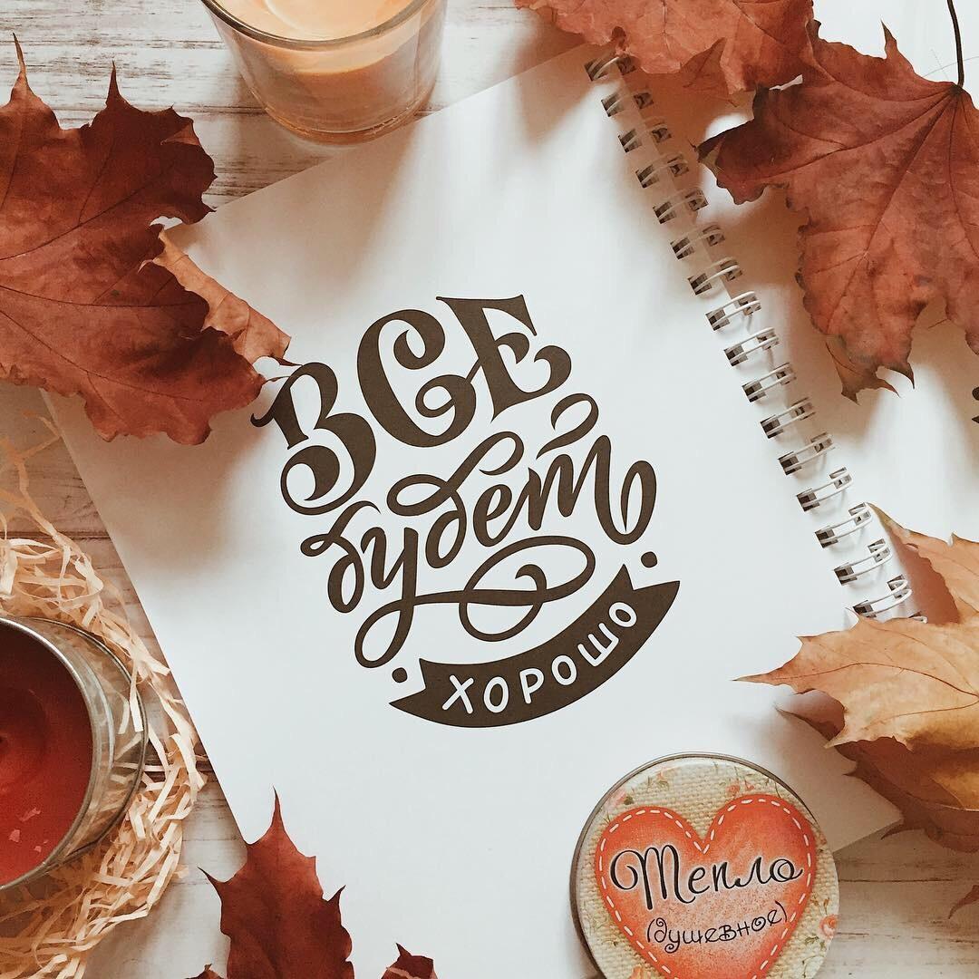 Мастер-класс по оформлению читательского дневника – события на сайте «Московские Сезоны»