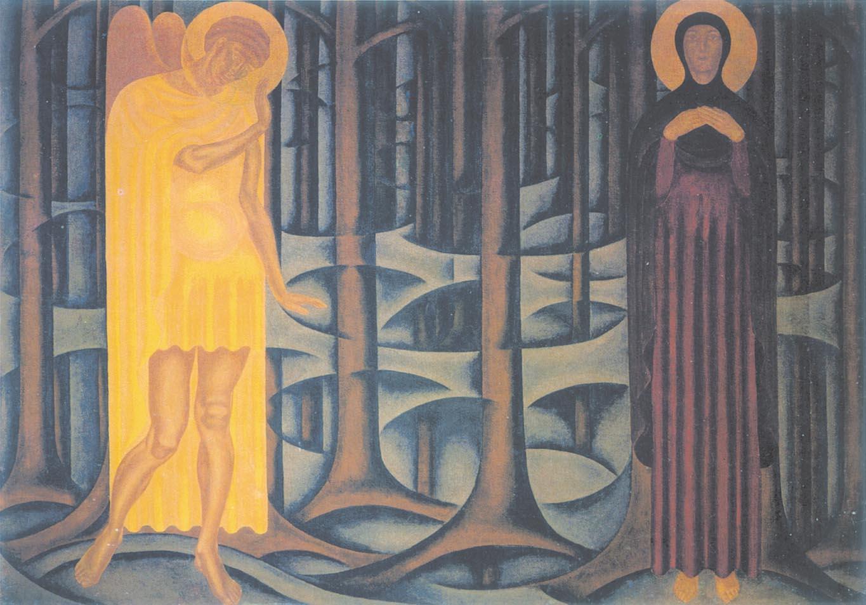 Семинар «Религиозная тема в искусстве русского авангарда» – события на сайте «Московские Сезоны»