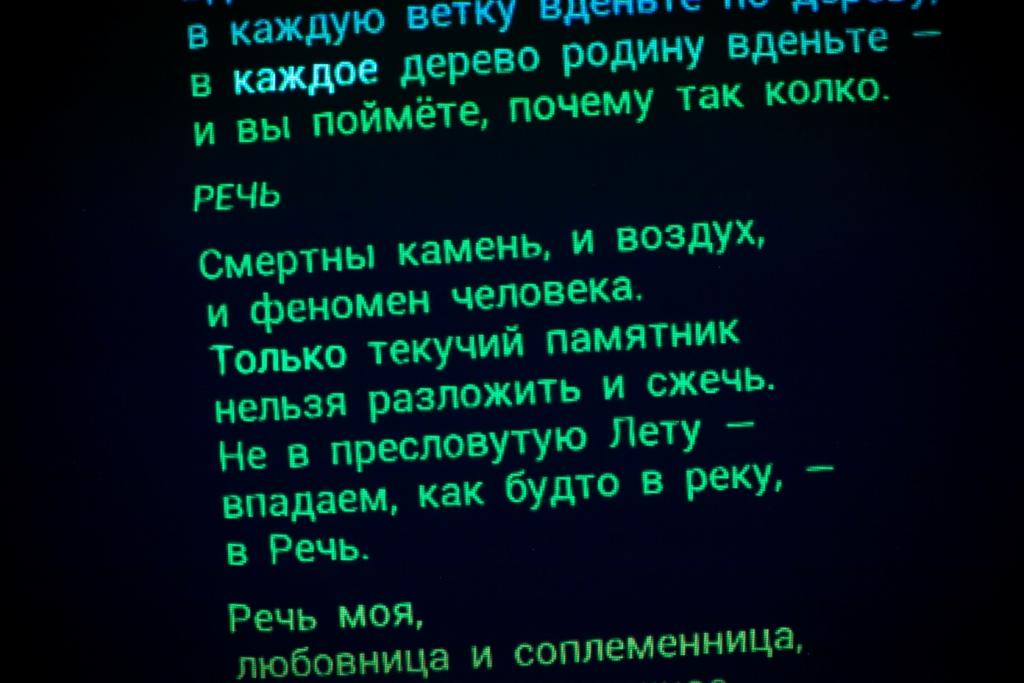 Ночь искусств в Культурном центре Андрея Вознесенского – события на сайте «Московские Сезоны»