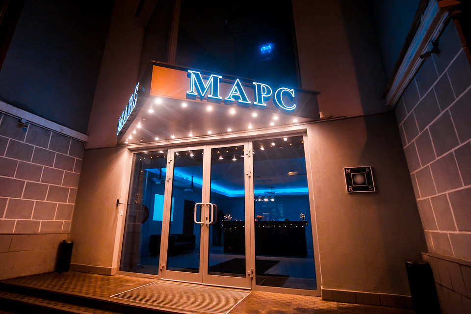 Ночь искусств в Центре «Марс» – события на сайте «Московские Сезоны»