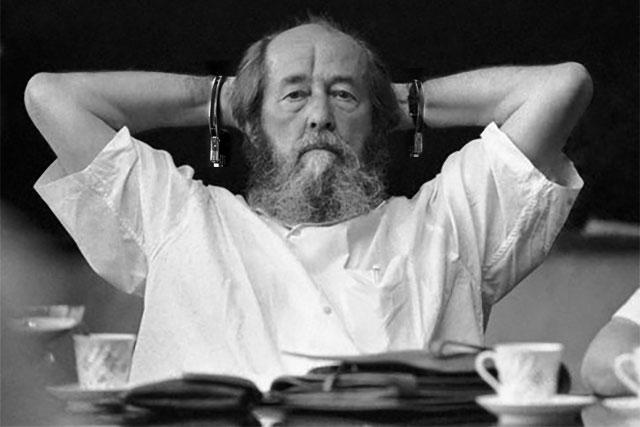 Лекция «Воля к жизни в творчестве Александра Солженицына» – события на сайте «Московские Сезоны»