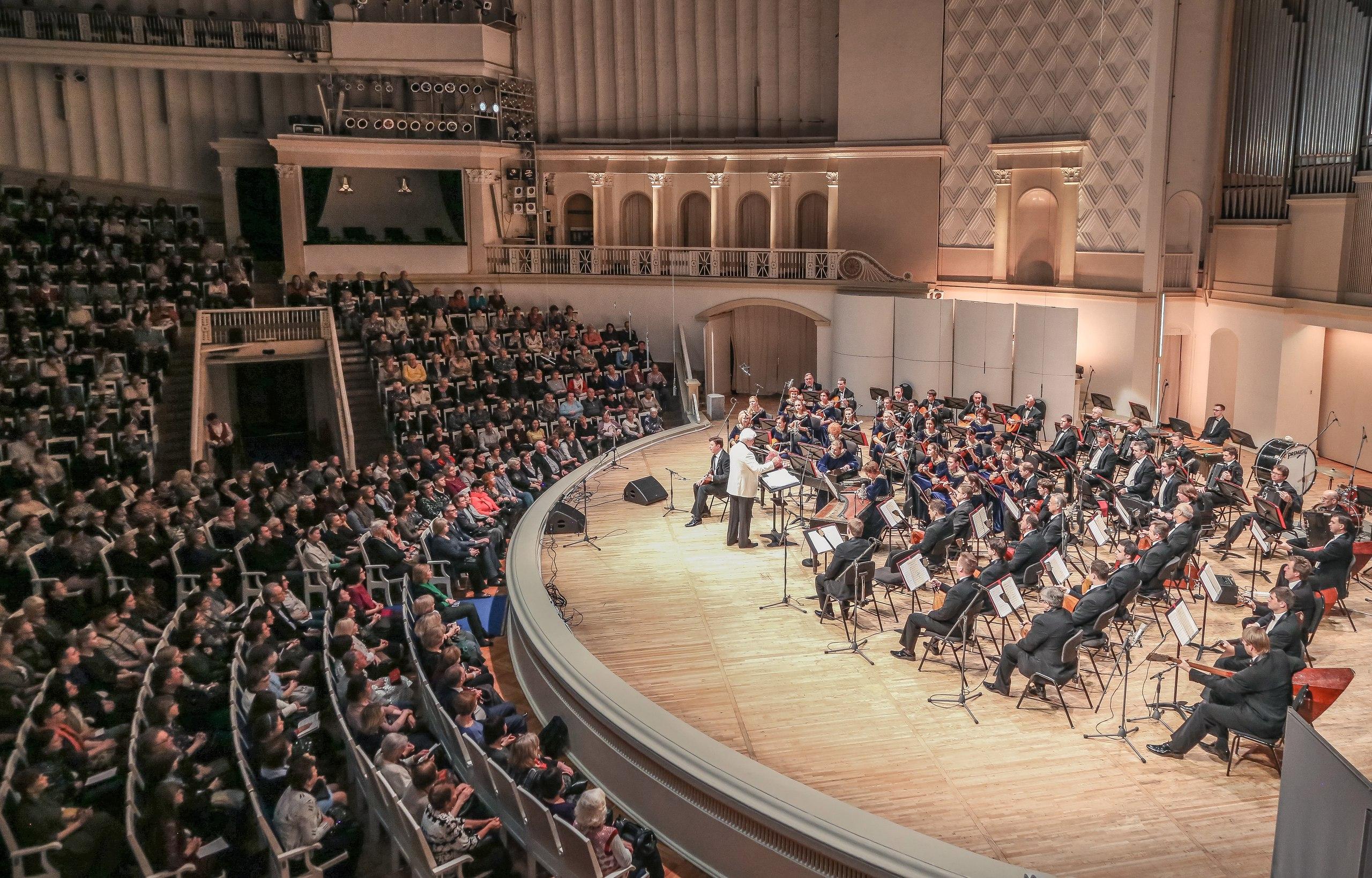 Концерт «Все билеты проданы!» – события на сайте «Московские Сезоны»