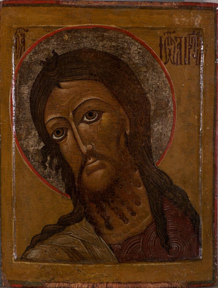 Выставка «Иконы Каргополья. Возрождение» – события на сайте «Московские Сезоны»