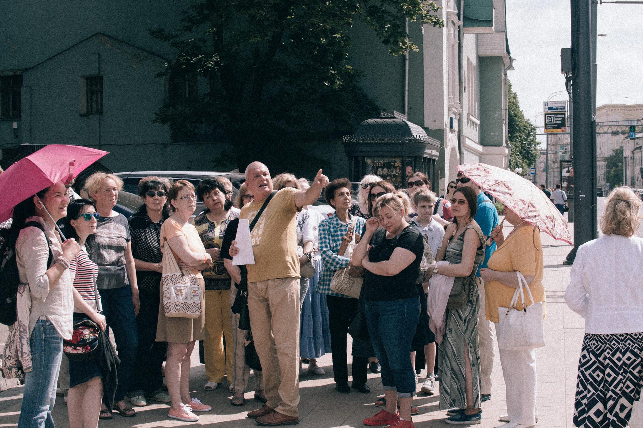 Пешеходная экскурсия «Дворянские гнезда» – события на сайте «Московские Сезоны»
