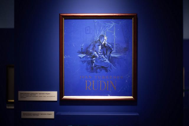 Обзорная экскурсия по выставке «Арабески. Страницы жизни Ивана Тургенева» – события на сайте «Московские Сезоны»