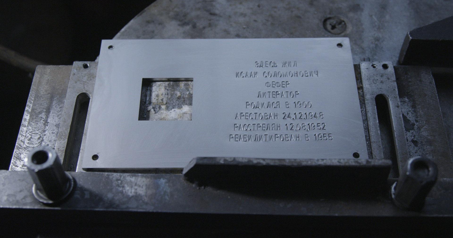 Выставка «Последний адрес» / 5 лет» – события на сайте «Московские Сезоны»