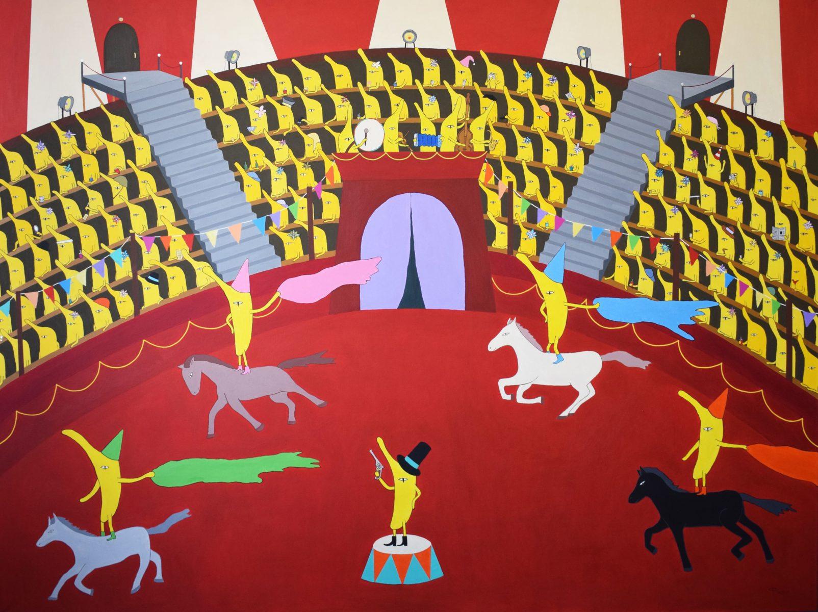 Выставка «Цирк на Таганке» – события на сайте «Московские Сезоны»