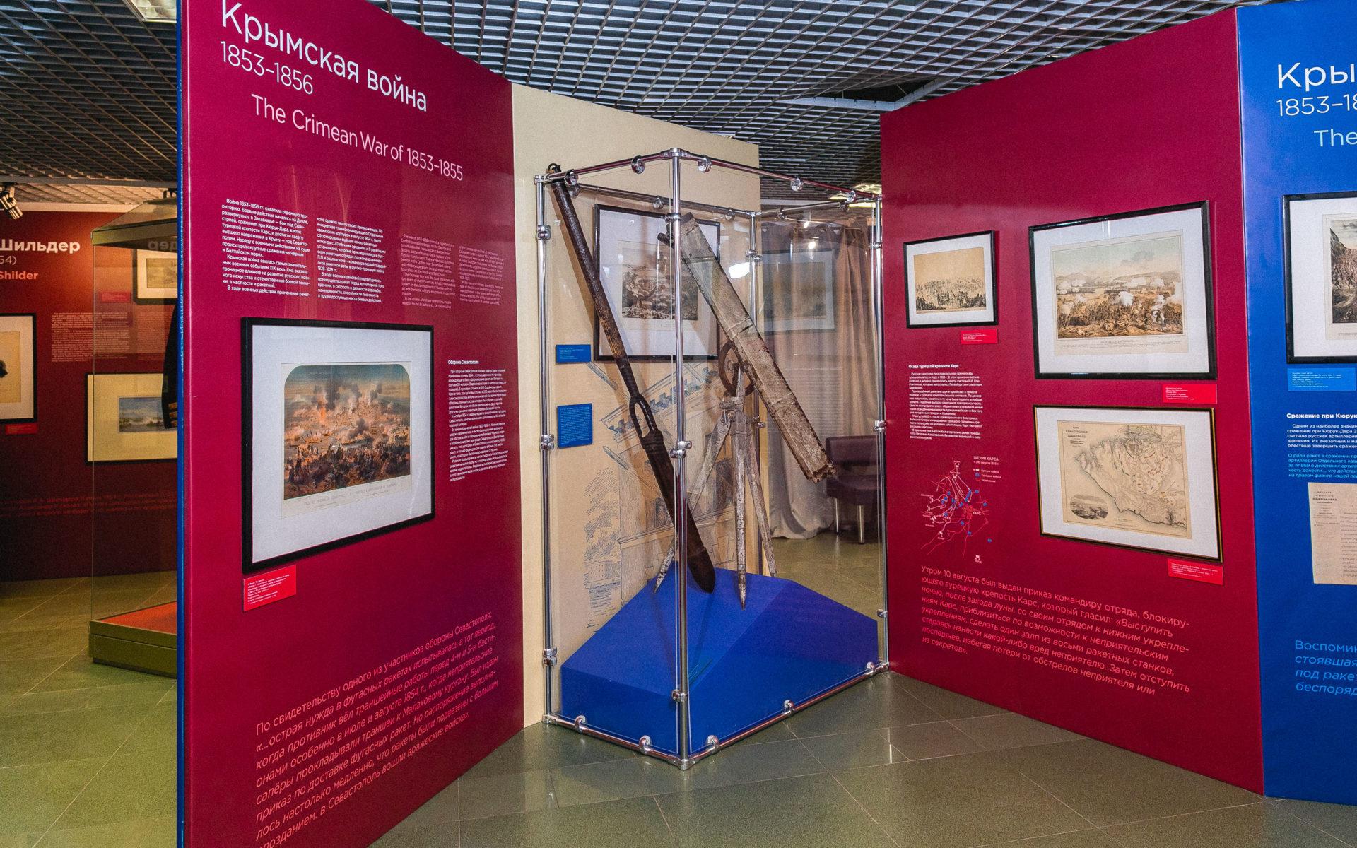 Выставка «Ракетных дел мастера» – события на сайте «Московские Сезоны»