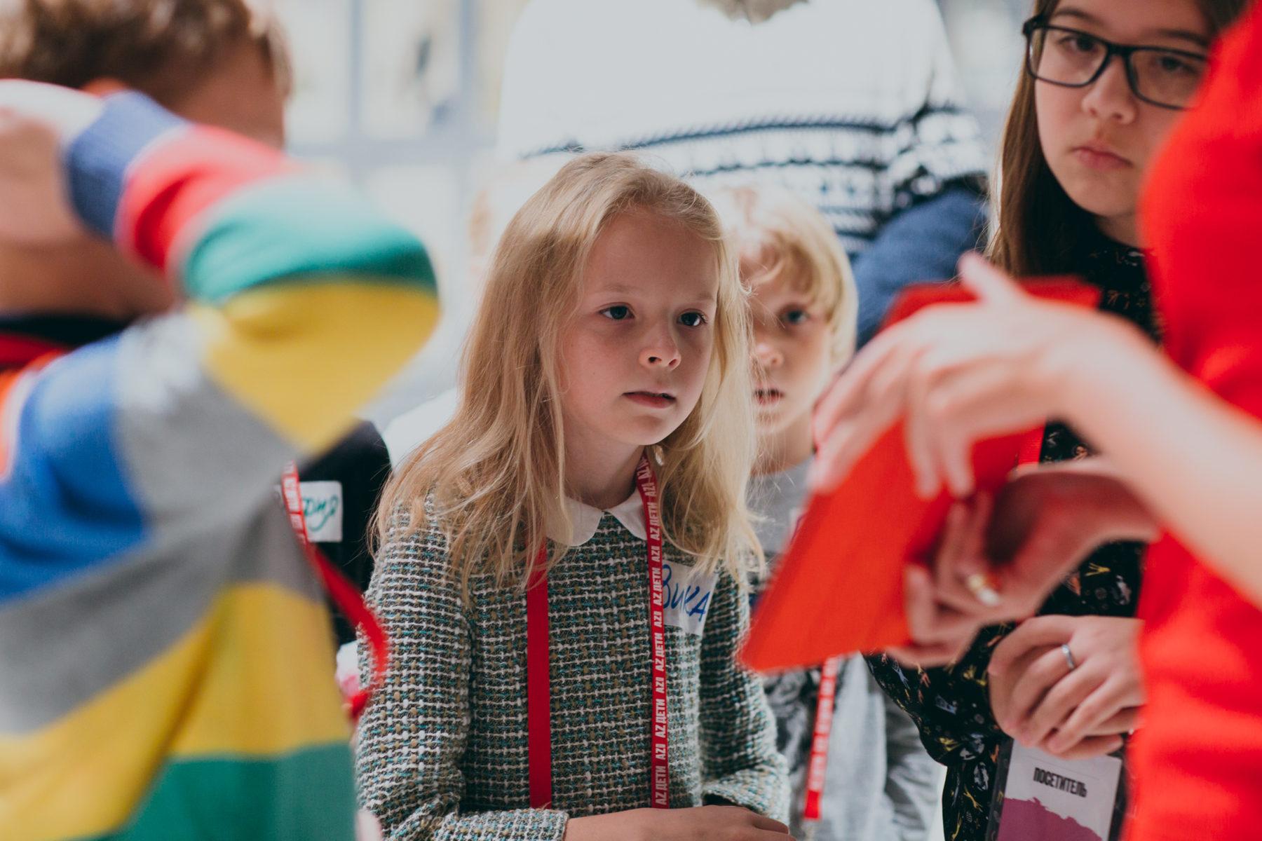Программа «AZ дети» – события на сайте «Московские Сезоны»