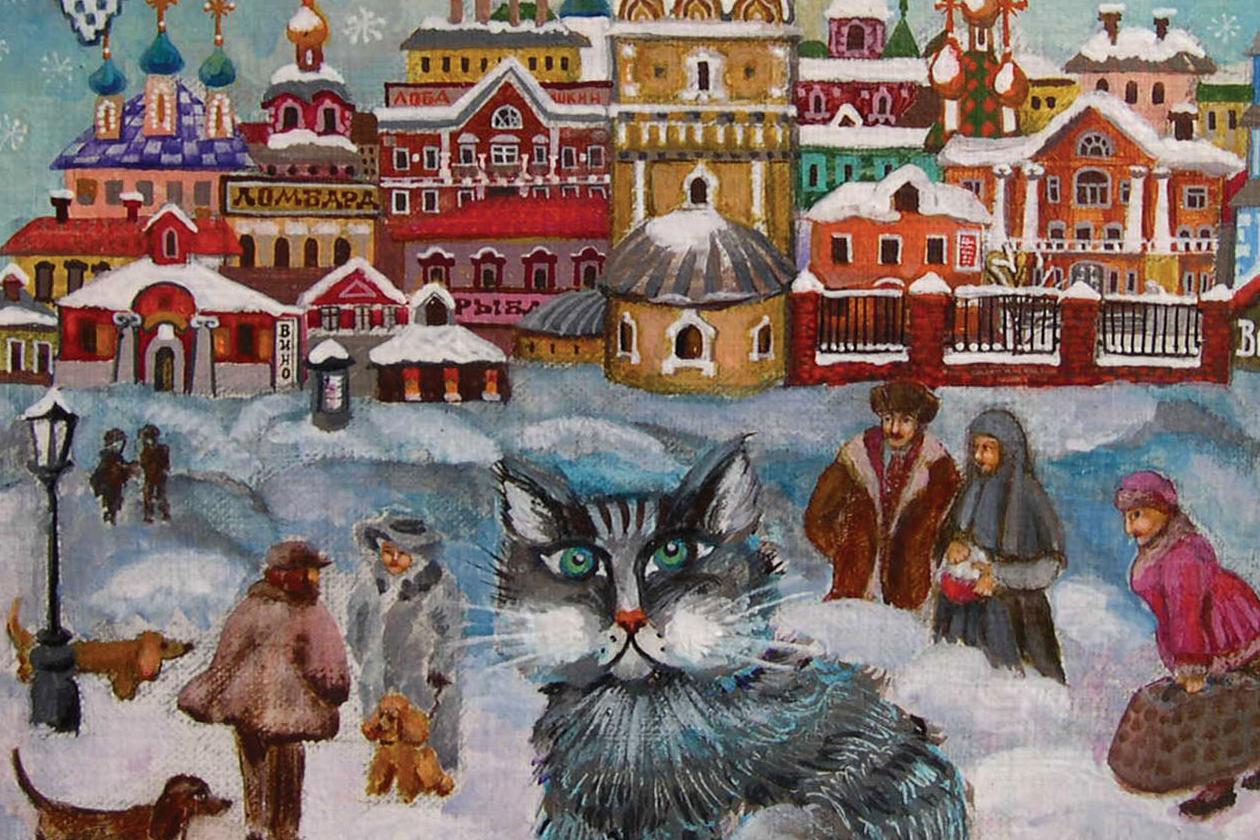 Выставка «Московская рапсодия» – события на сайте «Московские Сезоны»