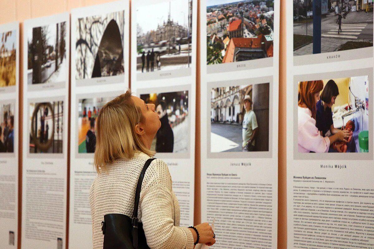 Фотовыставка «Однофамильцы: Польша-2018» – события на сайте «Московские Сезоны»