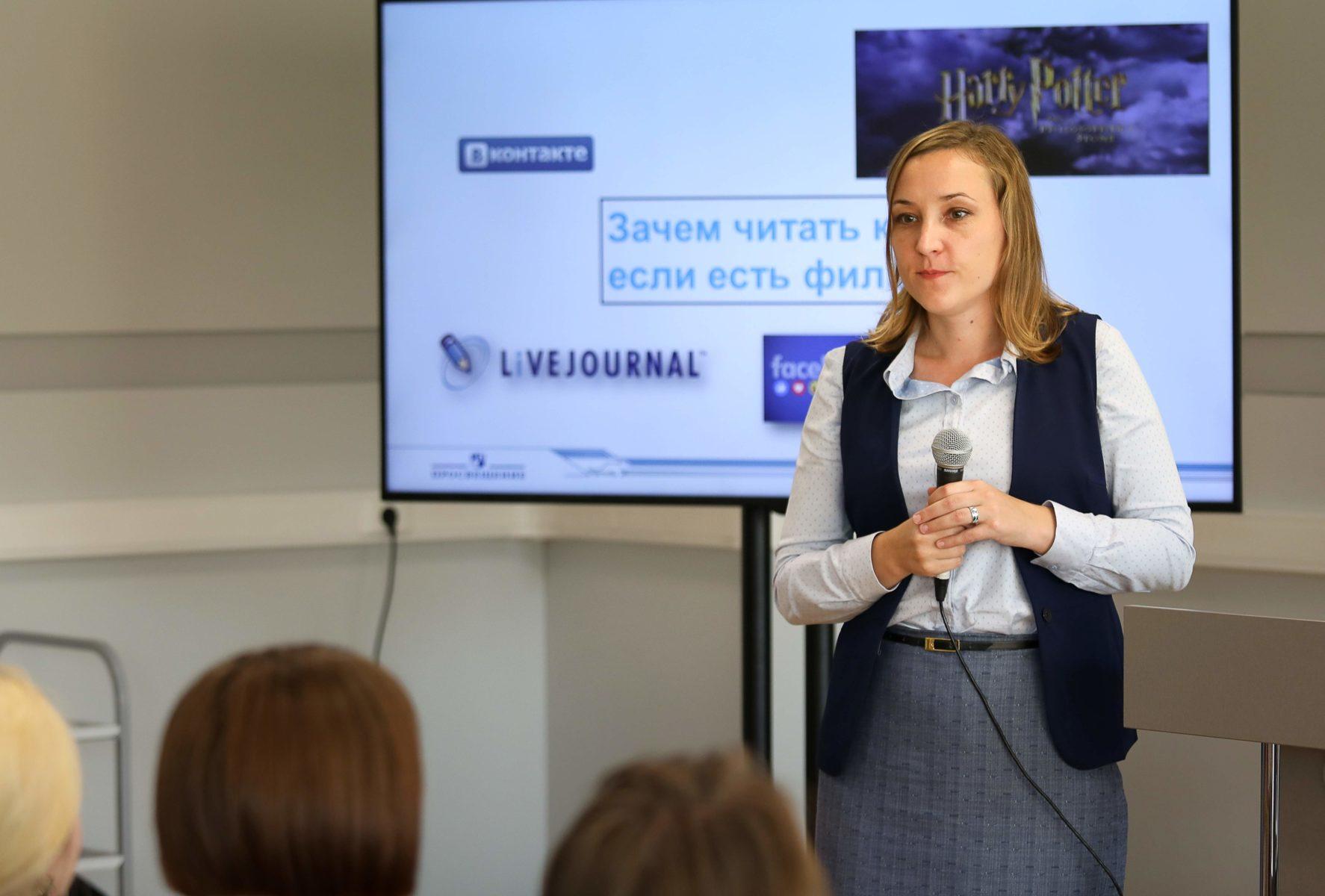 Проект «РГДБ – профессионалам. Мобильная версия» – события на сайте «Московские Сезоны»