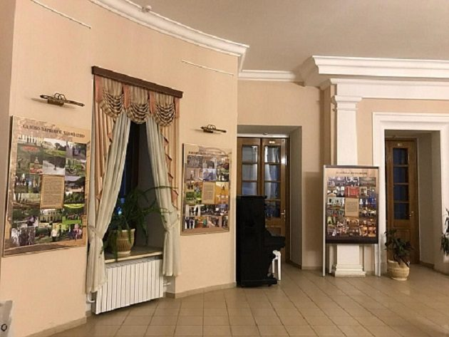 Выставка «Что ни шаг, то воспоминания…» – события на сайте «Московские Сезоны»