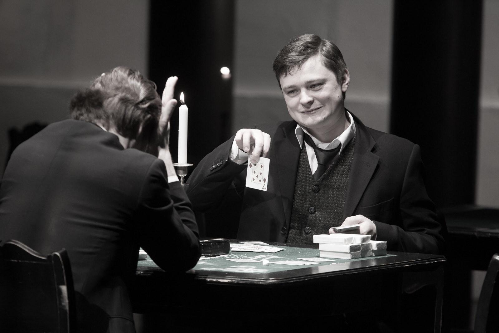 «Игроки» – события на сайте «Московские Сезоны»