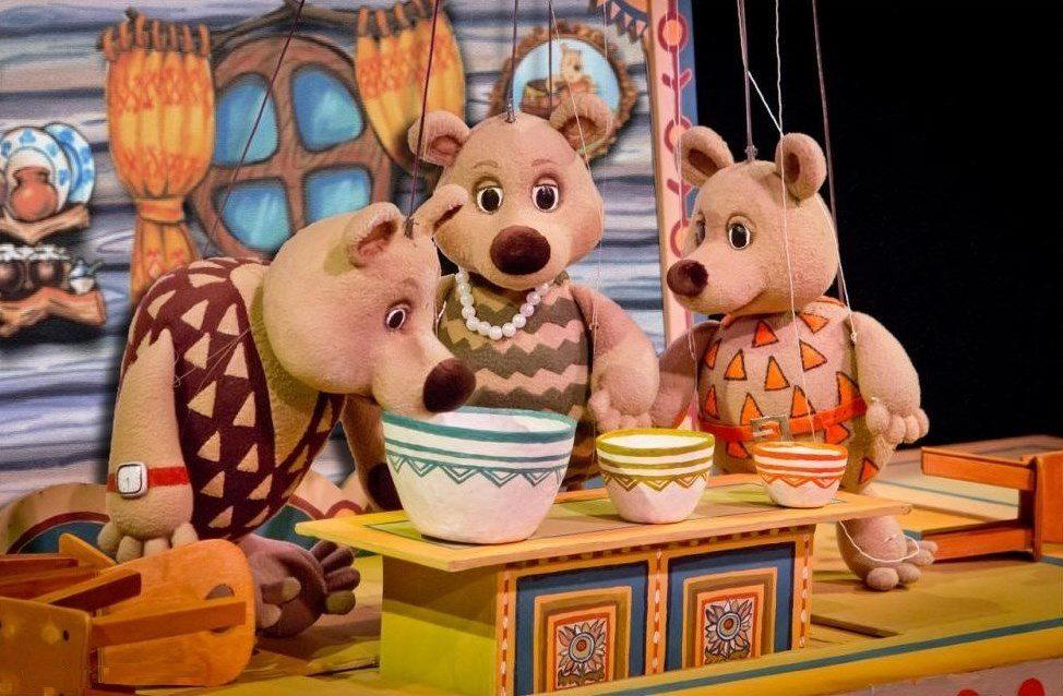 «Три медведя» – события на сайте «Московские Сезоны»