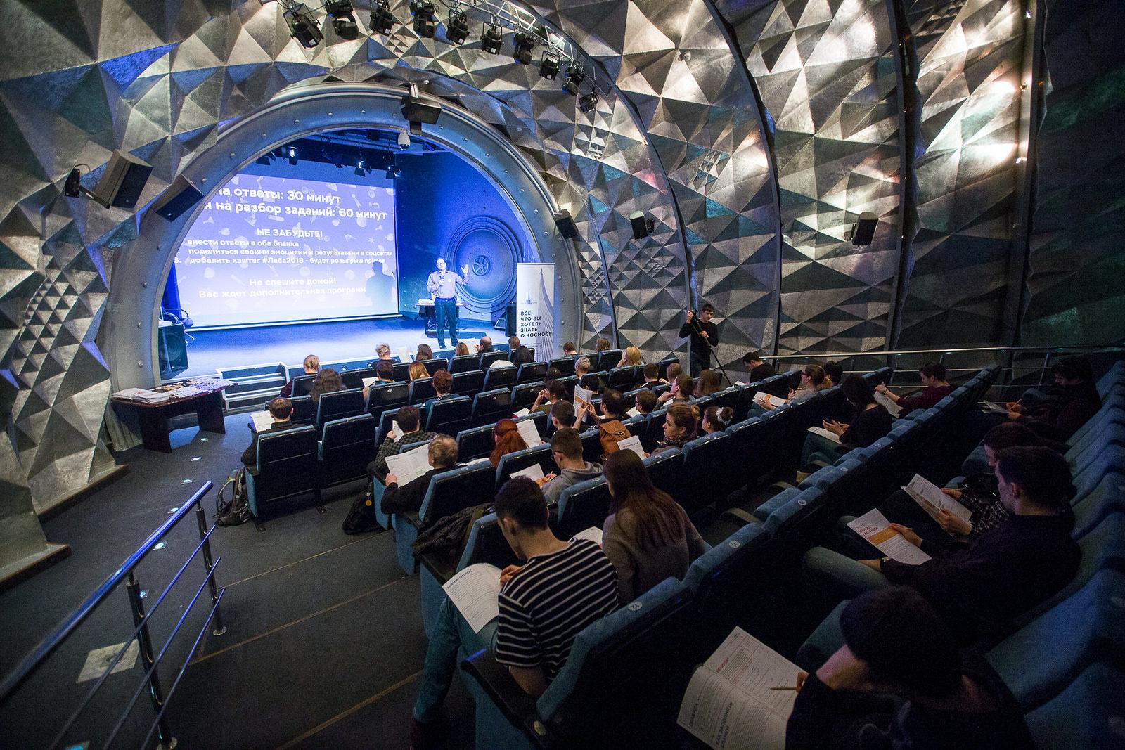Открытая лабораторная в Музее космонавтики – события на сайте «Московские Сезоны»