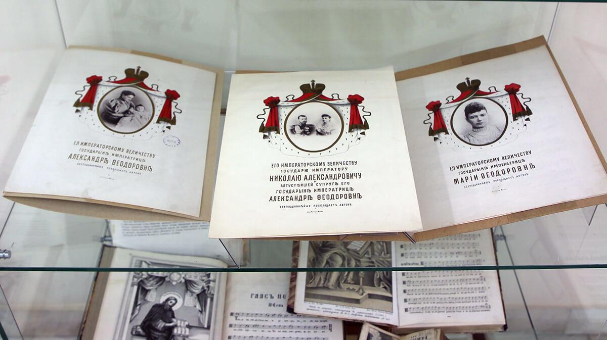 Выставка «Портретная галерея в нотах XVII — XIX веков» – события на сайте «Московские Сезоны»