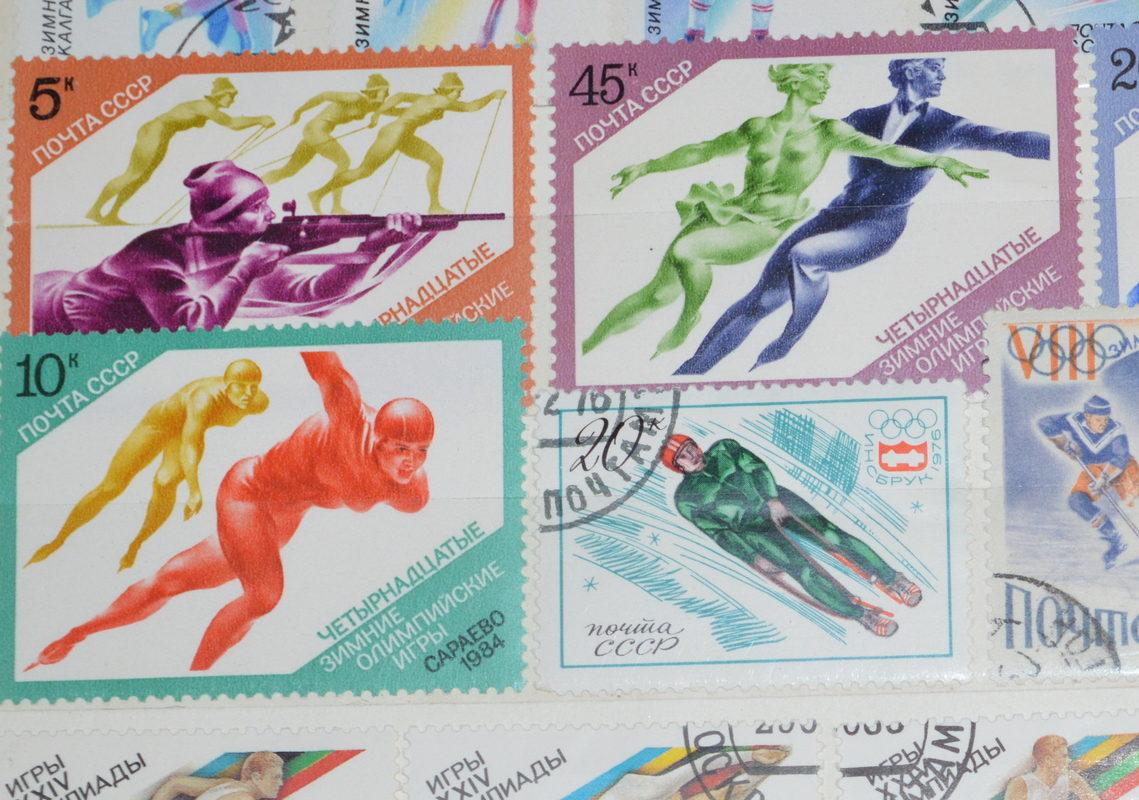 Выставка «Искусство почтой» – события на сайте «Московские Сезоны»