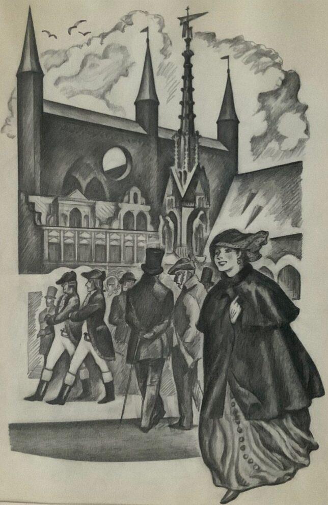 Выставка «Николай Валерианович Щеглов. Живопись. Графика» – события на сайте «Московские Сезоны»