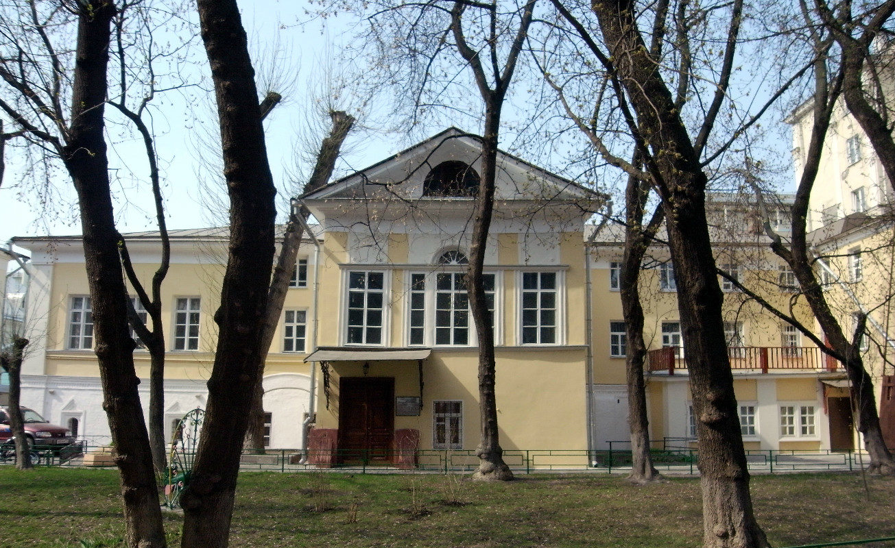 Лекция «Новый метод» – события на сайте «Московские Сезоны»