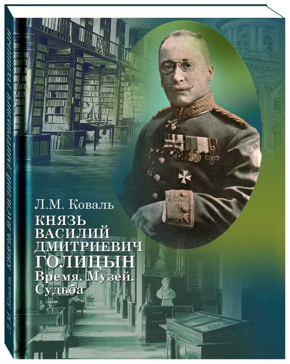 Круглый стол «Книги, которые покупают. Роль и место мемуаристики в современном издательском процессе» – события на сайте «Московские Сезоны»