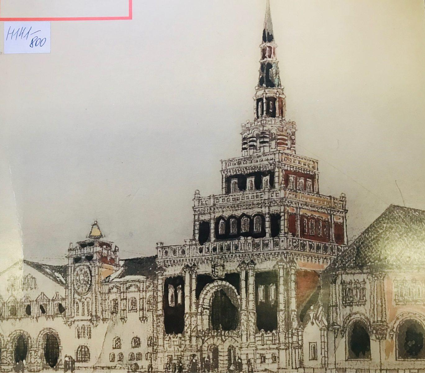 Выставка «Легенды о московских вокзалах» – события на сайте «Московские Сезоны»