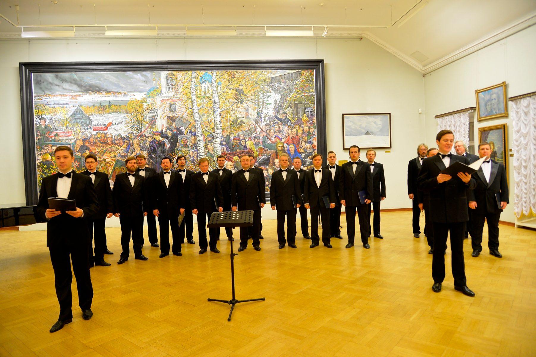 Концерт «Земля русская святая» – события на сайте «Московские Сезоны»