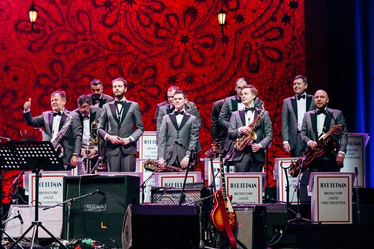 XIХ Международный фестиваль «Триумф джаза» – события на сайте «Московские Сезоны»