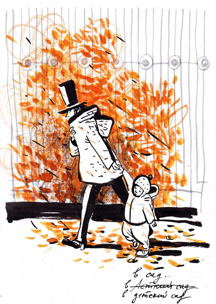 Выставка «Пушкин с нами» – события на сайте «Московские Сезоны»