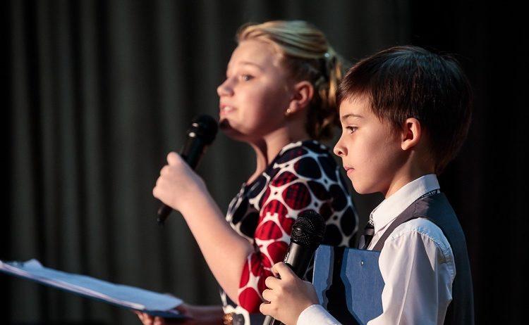Концерт «Мамина радость» – события на сайте «Московские Сезоны»