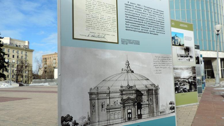 Уличная выставка «Музей легендарного города» – события на сайте «Московские Сезоны»