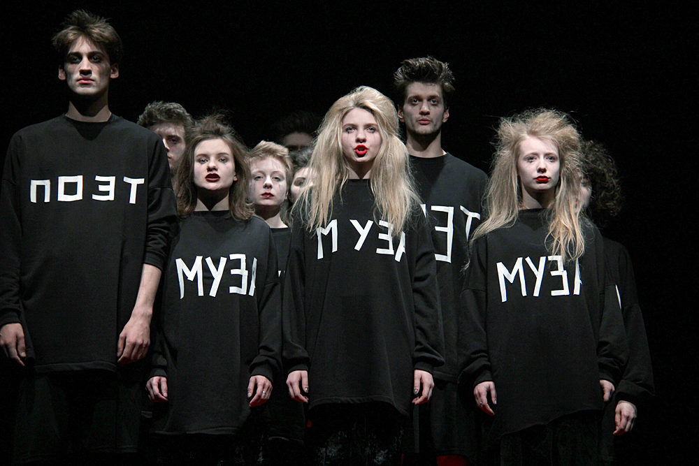 Дипломный спектакль «Не про это» – события на сайте «Московские Сезоны»