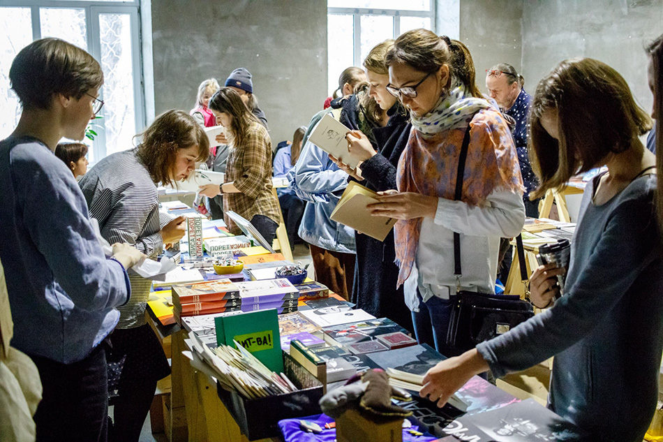 Ярмарка Deficit. Moscow Art Book Fair–2019 – события на сайте «Московские Сезоны»