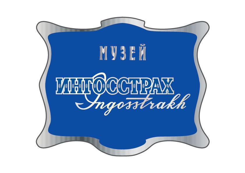 Ночь в музее «Ингосстраха» – 2019 – события на сайте «Московские Сезоны»