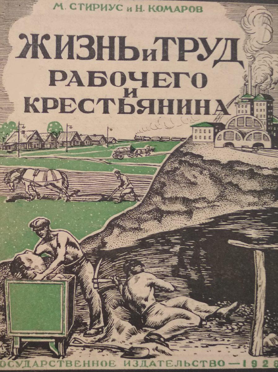 Выставка «За новый быт!» – события на сайте «Московские Сезоны»