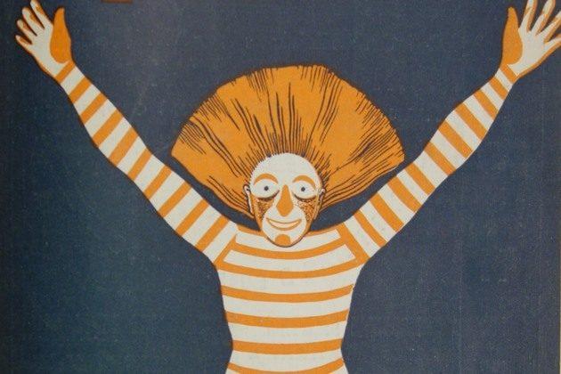 Выставка «Искусство цирка в России» – события на сайте «Московские Сезоны»
