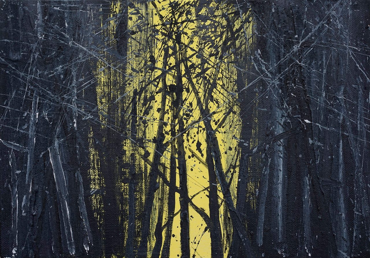 Выставка «Лес» – события на сайте «Московские Сезоны»