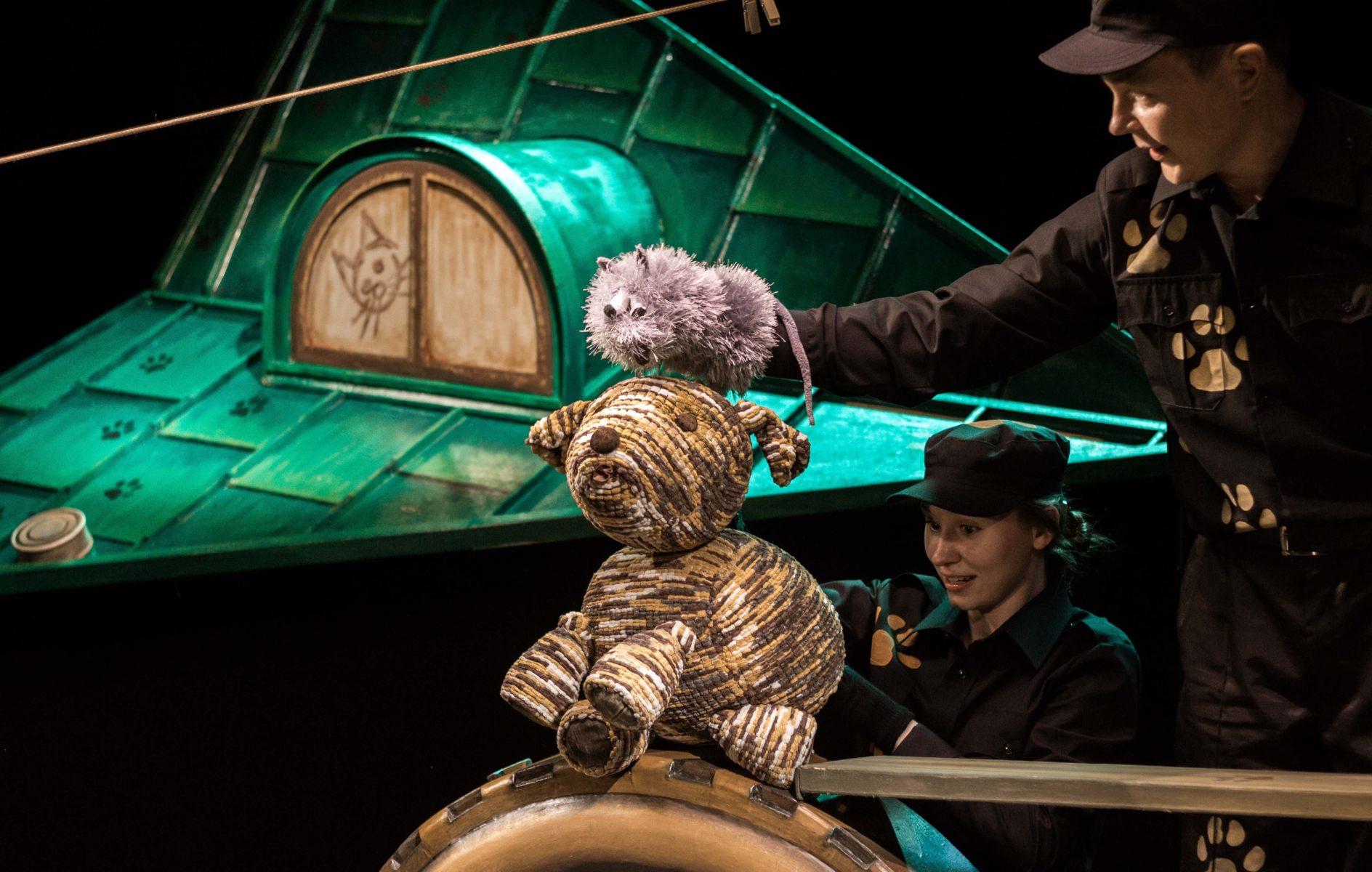 Спектакль без антракта «Котенок по имени Гав» – события на сайте «Московские Сезоны»